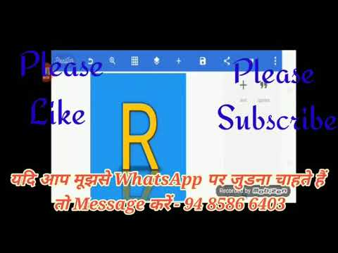 Blue Film Mp3 2 YouTube Bf Hindi Video 2020 | How to draw a cake   | Audio Hindi Sexy Story |