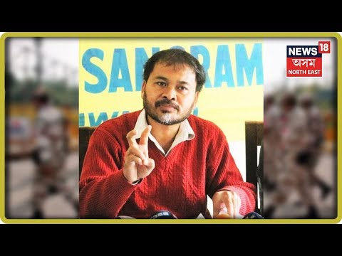 """""""Why Is GOI And Assam Govt Trying To Delay NRC Release Date"""", Questions Akhil Gogoi"""