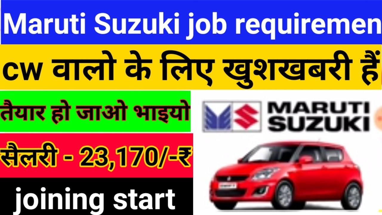 Maruti Suzuki cw requirement joining start