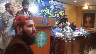 Reality of Molana Sami Ul Haq murder case. Shaheer Sialvi