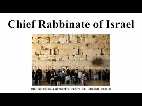 Chief Rabbinate of Israel