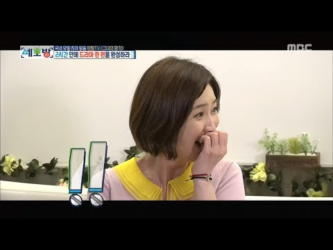 [All Broadcasting in the world] 세모방:세상의모든방송 - Sugyeong, Blow up the ambassador 20170709
