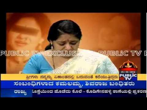 Nanna Kathe: Public TV - Part 9 of 13