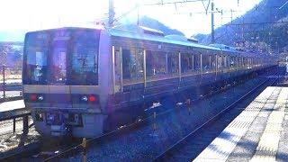 福知山線 草野駅から快速 大阪駅行き発車