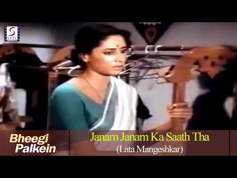 Janam Janam Ka Saath Tha | Lata Mangeshkar | Bheegi Palkein | Smita Patil, Raj Babbar
