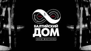Шерлок Холмс, режиссер - ИгорьКоняев