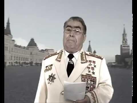 Поздравление с Днем Советской Армии