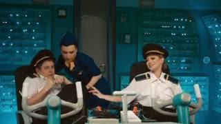 Блондинка за штурвалом самолета — На троих — 53 серия