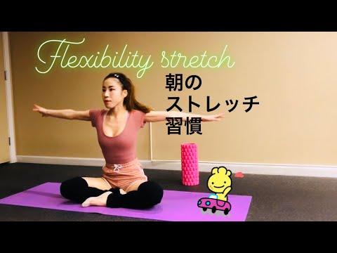 体目覚める 朝の全身ストレッチヨガ Quick 7 Minute Full Body Stretch♡ 【たったの6分30秒】