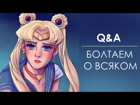 Q&A #2 | SailorMoon Redraw | Paint Tool Sai Speedpaint