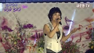 박아영 -끝이없는 사랑 (조아라의 가요가 조아라) 새로와스튜디오