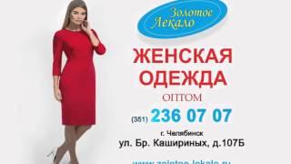 видео Женские юбки оптом