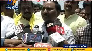 TDP Leaders Criticizes Drone Surveillance   on Chandrababu House