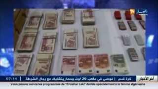 العاصمة: الشرطة تحجز قنطار من المخدرات و أقراص مخدرة
