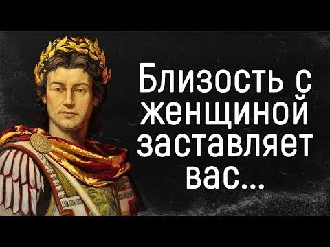 Александр Македонский  Мудрость Цитаты  Alexander the Great Wisdom Quotes