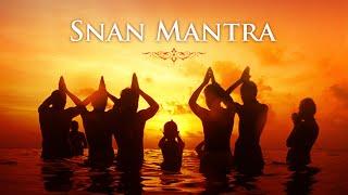 स्नान मंत्र   स्नान करते समय बोले यह मंत्र   ॐ गङ्गे च यमुने चैव गोदावरी सरस्वती   Snan Mantra