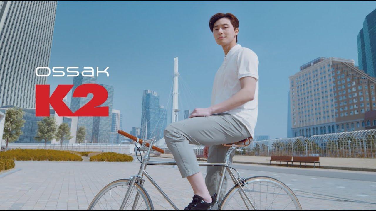 [K2] 케이투 2021 SS 오싹(OSSAK) TVCF 박서준(PARK SEO JOON) 폴로티셔츠 편_15초