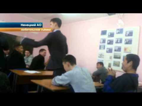 Учитель напал на студентка с указкой в Нарьян-Маре