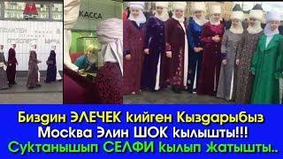 видео Москва | Новости | Московские школьники смогут сдать ЕГЭ по математике после 10 класса