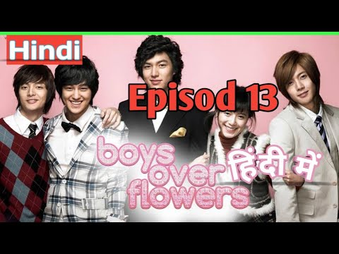 Download Boys OVER Flowers ⭕ Ep 13 korean drama hindi mein Loves Story | mx player