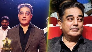 Kamal Hassan's Grand Heroic Entry At Galatta Nakshathra Awards 2019!