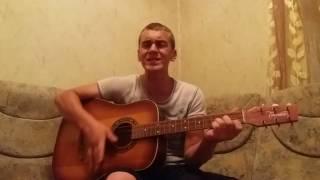 Тихо падал пушистый снег (cover гитара)