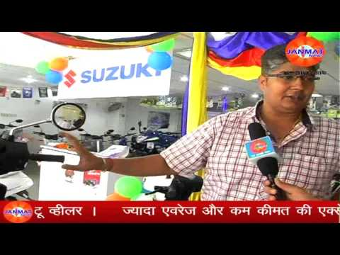Suzuki launches all news Access 125, know its features