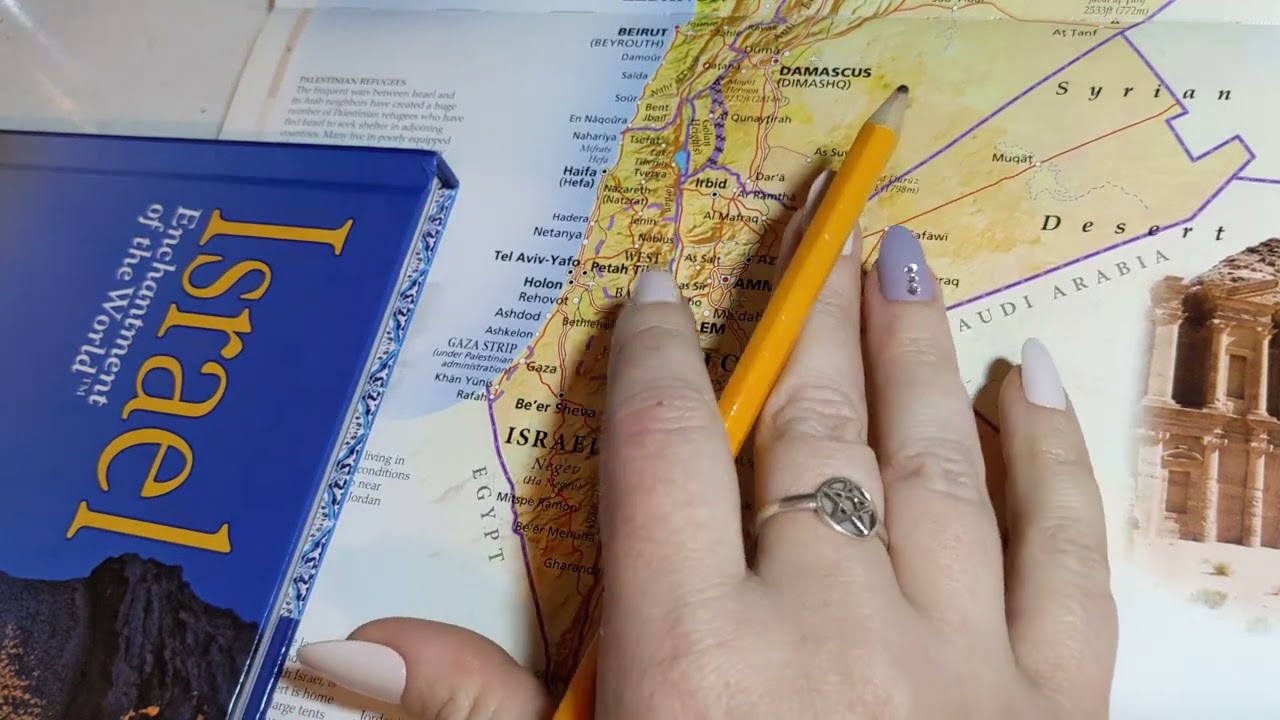Download ASMR ~ Israel History and Geography ~ Soft Spoken Page Turning Map Pointing