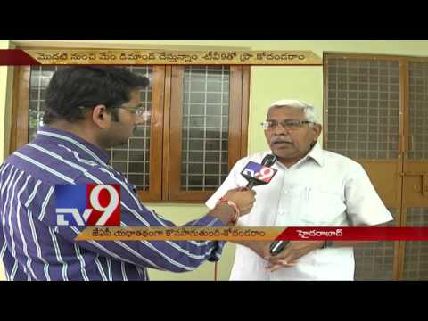 No plans to turn T-JAC into political outfit - Prof Kodandram - TV9