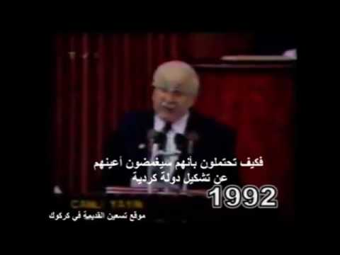 Najmuddin Arbakan warning in 1992 from the west plans