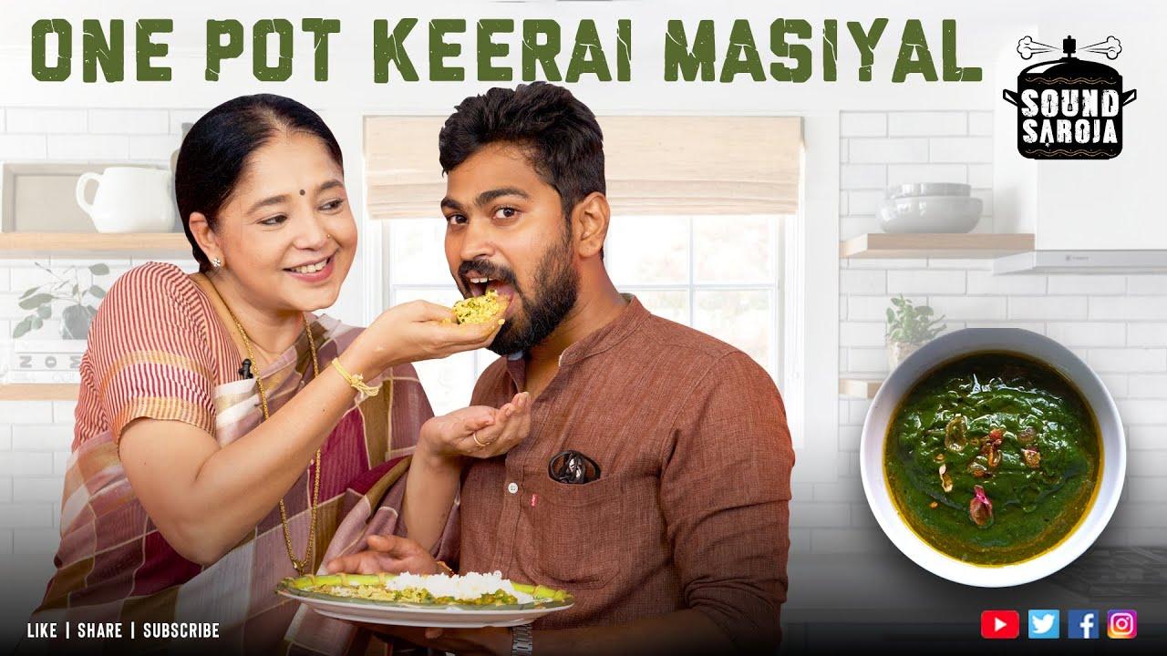 கீரை மசியல் Keerai Masiyal | வெண்டைக்காய் பொரியல் Lady's Finger/Okra Fry Recipe🍛 | #SoundSaroja