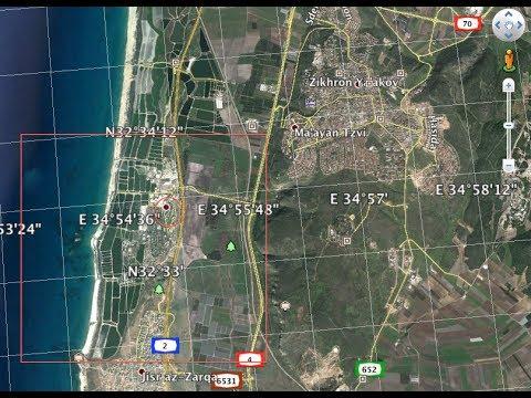 En sørlending i Israel - Del 1 - Kibbutz life