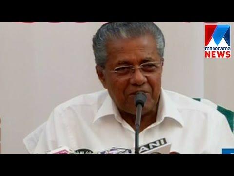 Kollam rape; cm praised the woman  | Manorama News