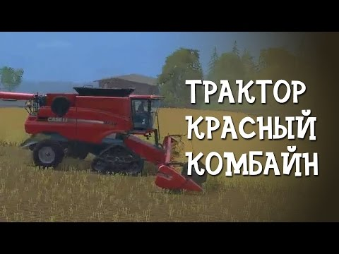 Игра Трактор мания онлайн Tractor Mania играть