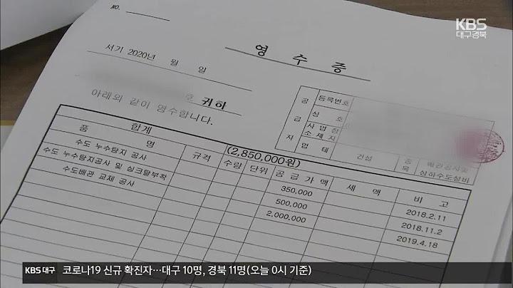 [여기는 포항] 3년 전 증거 가져 와라?…피해 인정 24%뿐 / KBS 2021.04.08.