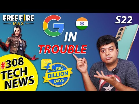 Google In Trouble,