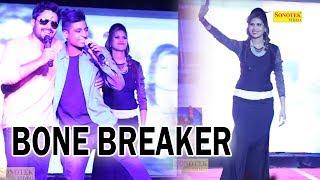 Bone Breaker | बोन ब्रेकर || Vicky Kajla, D Naveen, Satti Bajwa | स्टेज Program At Rewari New 2017