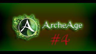 ArcheAge Elf #4 - Murderer (Level 7-9 Sorcery)