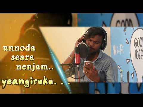 iphone penne song teaser-tamil album songs 2018