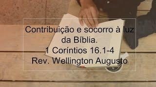 Estudo Bíblico I 13/08/2020 I 19h