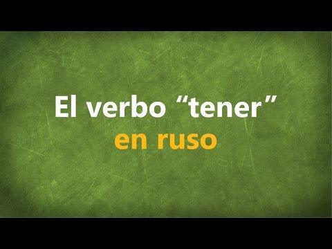 el-verbo-tener-en-ruso