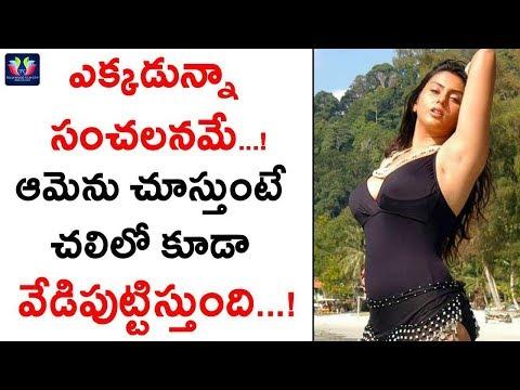 Actress Namitha Enjoying Holidays In Himachal Pradesh | Oviya Pic Goes Viral | Bigg Boss Controversy