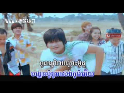 mono studio karaoke Apouy kon ov by pekmi Happy Khmer New year 2015
