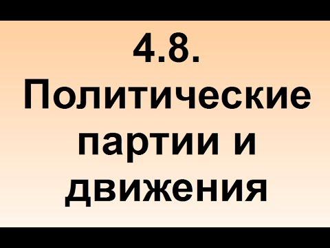 Единая Россия - Мой-
