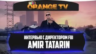 Orange | Интервью с Директором FBI