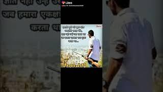 Pahelee Dhapa jav aehe Ease samane