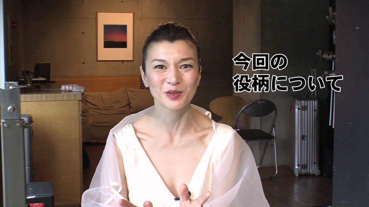 中川安奈_『アントニーとクレオパトラ』 中川安奈コメント - YouTube
