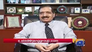Career Counseling - Social Science Ki Degree Leney Ke Baad Nukri Ka Hasul Kitna Asaan? Geo Pakistan