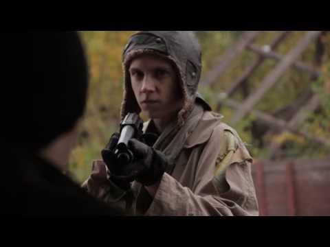 Renco (Trailer)