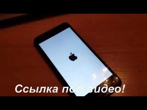 Китайский iPhone 6 цена в Новосибирске - YouTube
